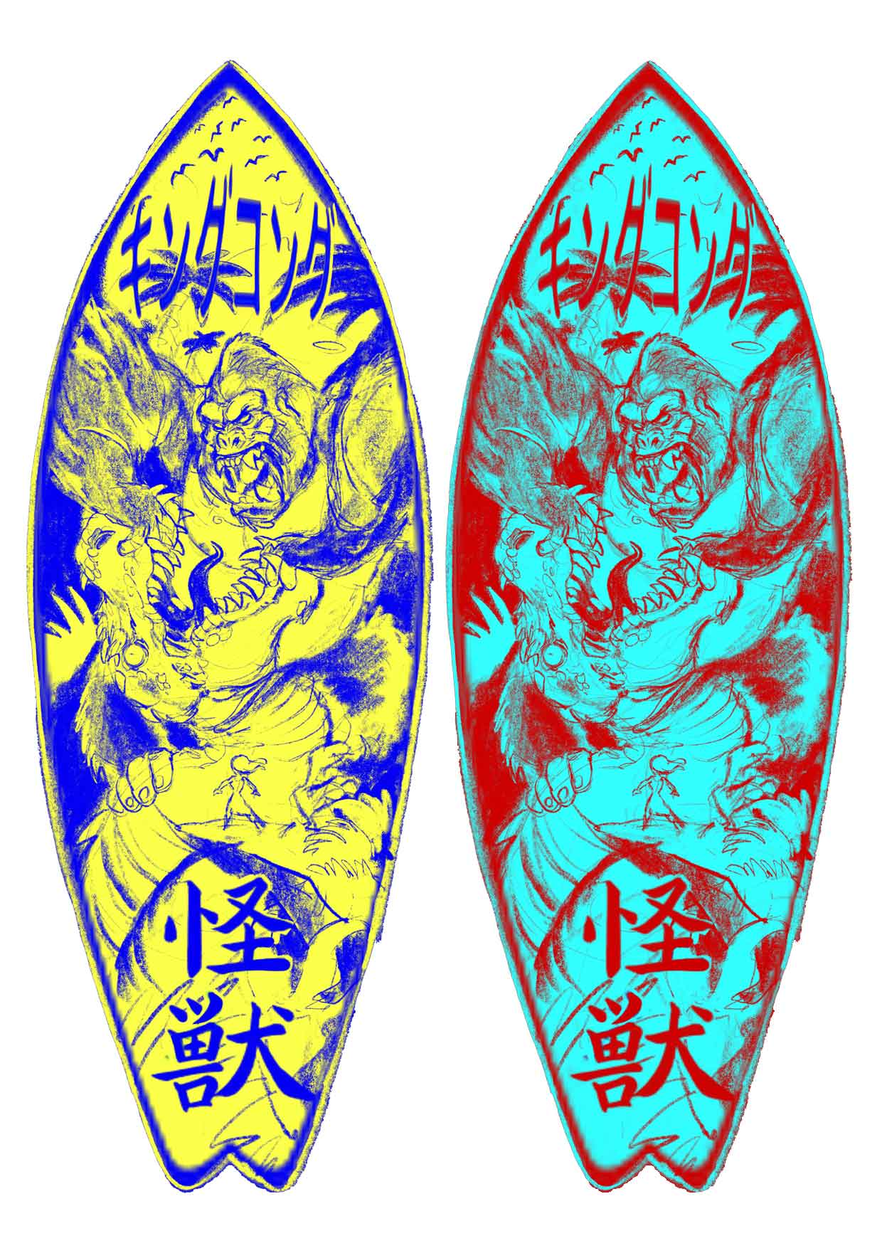 KING-KAIJU-BOARDS-2019